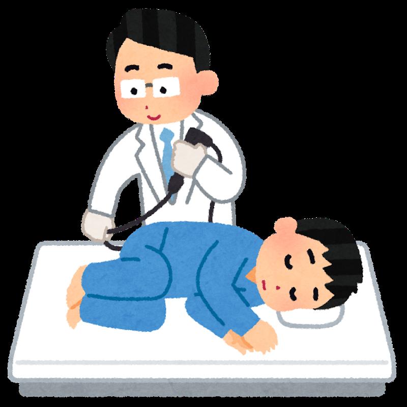posicion paciente colonoscopia